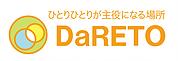 株式会社DaRETO
