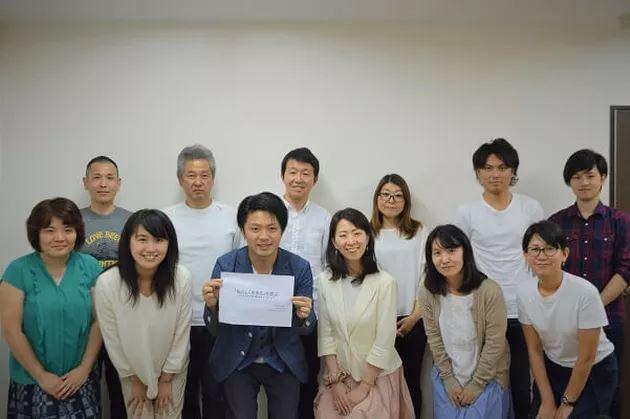 自分軸発見ワークショップ@大阪開催